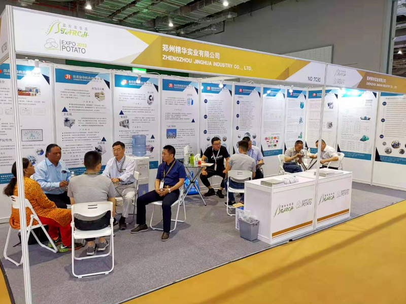 The 14th Shanghai International Starch and Starch Derivatives Exhibition